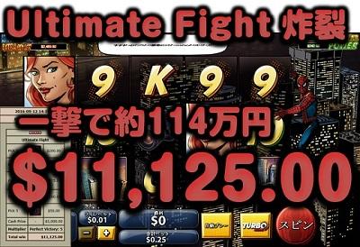 1112500-400