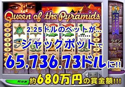 20160905-400